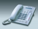 Panasonic KX-T7665 Ready Stock